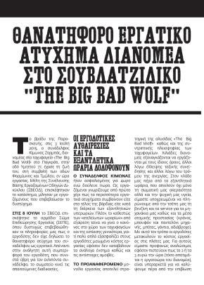 bbwf-2-page-001